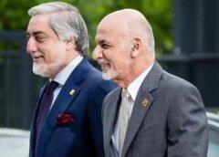 Афганістан: кінець двовладдя