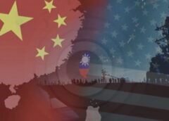 On China's Territorial Claims to Taiwan