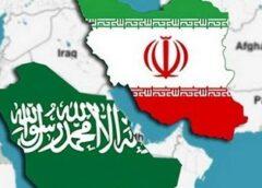 Іран — Саудівська Аравія: близькосхідна холодна війна