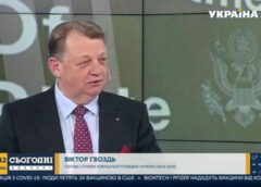 Russia Does Not Have the Resources to Attack Ukraine