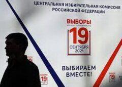 Парламентські вибори в Росії та їх наслідки для України